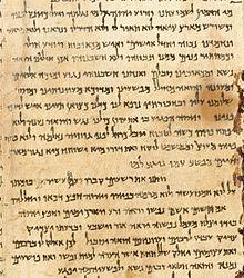 http://de.wikipedia.org/wiki/Bibel